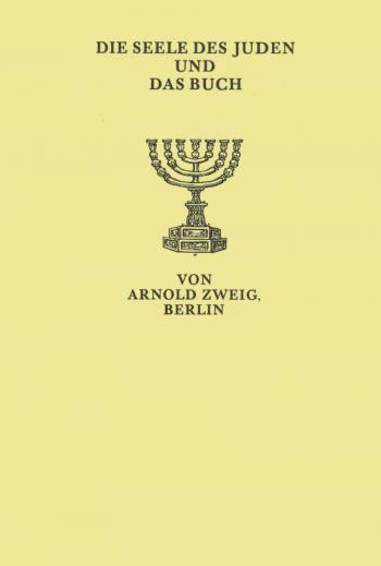 """Typografische Beilage: """"Die Seele des Juden und das Buch"""""""